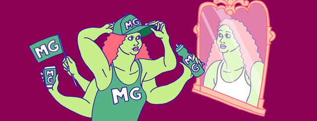 a woman looks in the mirror as she puts on MG branded gear to raise awareness